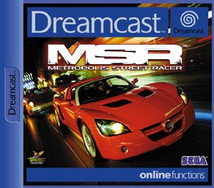 The best dreamcast games ever